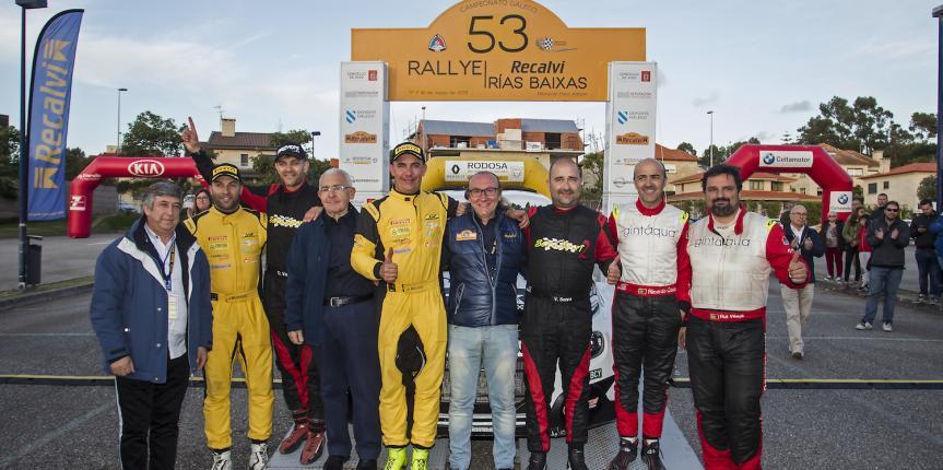El Recalvi Rías Baixas transforma Vigo en la fiesta de la competición y el motor